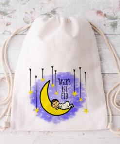 Personalised my first eid drawstring bag/ sack